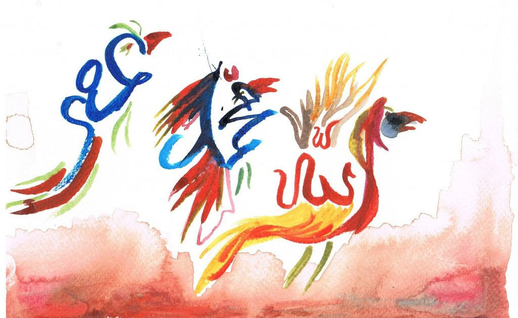 Von rechts nach links: kalligraphisch für Allah, Muhammad, und Ali